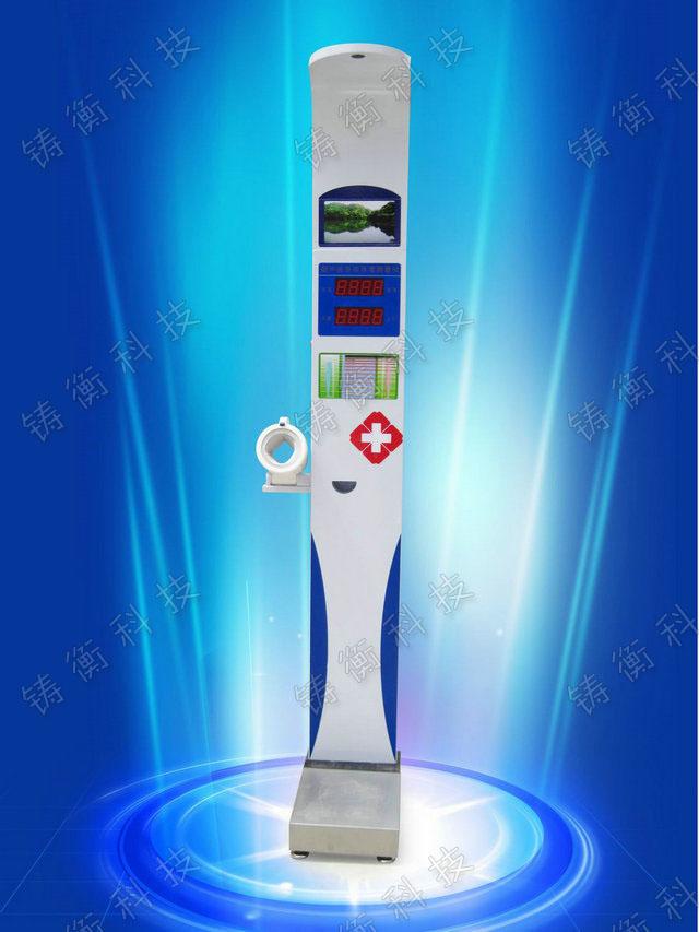 医院身高体重测量仪