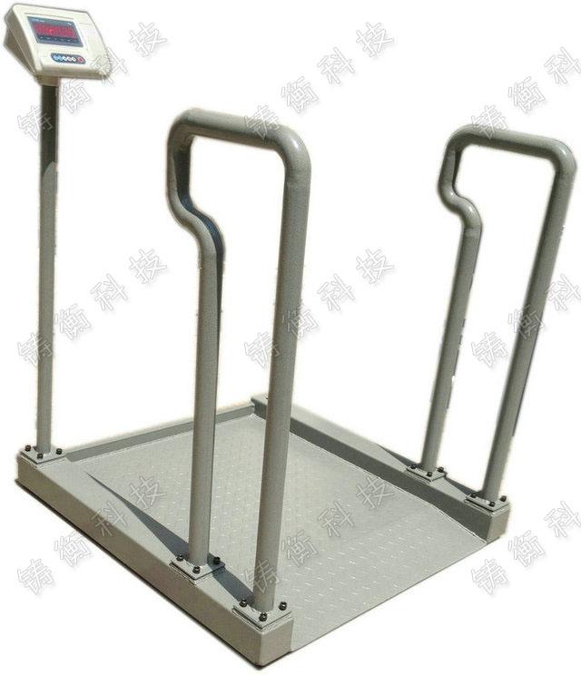 带扶手轮椅电子秤,透析体