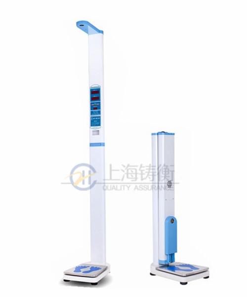 折叠式身高体重电子秤