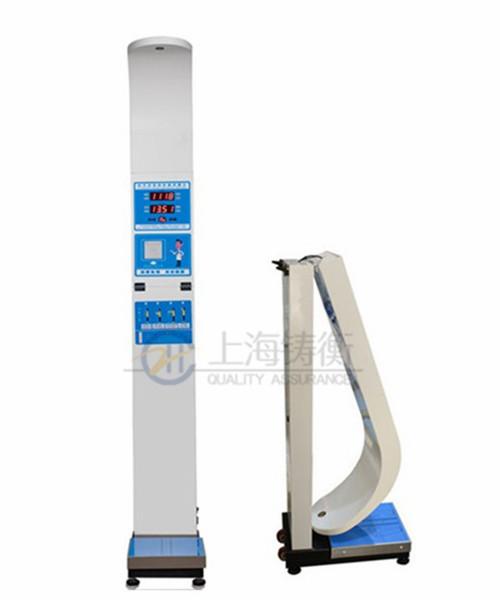 超声波自动测量身高体重电